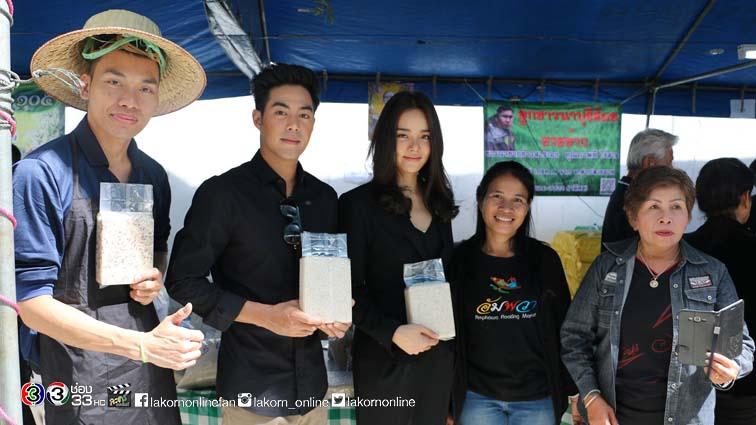 """ช่อง 3 เปิดพื้นที่ """"ตลาดข้าว...ชาวนาไทย ครั้งที่ 2  ยอดขาย 3 วัน 53 ตัน!"""
