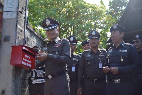 ฝากบ้านกับตำรวจภาค 4 กว่า 400 หลัง พร้อมนำเทคโนโลยีเสริมการทำงาน