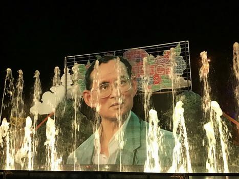 """เนรมิต """"สวนมีแสง @หนองประจักษ์"""" กระตุ้นนักท่องเที่ยวเข้าอุดรฯ ฉลองรับปีใหม่(ชมคลิป)"""