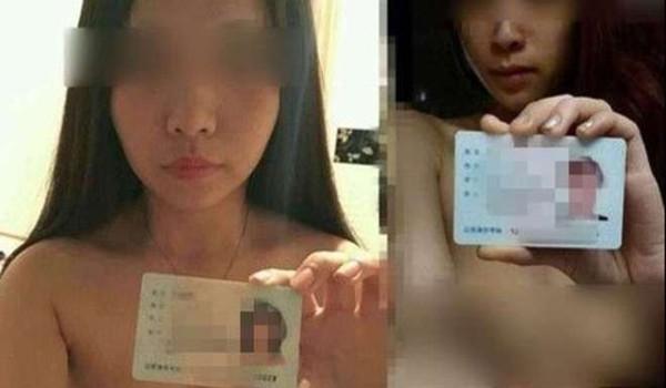 """ภาพ """"เซลฟีนู้ด"""" แลกเงินกู้ของนักศึกษาสาว  (ภาพเอเจนซี)"""