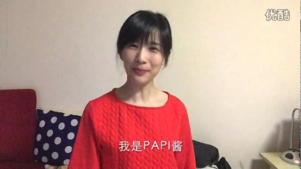 """Papi Jiang"" เน็ตไอดอลสาวผู้มีเอกลักษณ์ในการพูดอย่างรวดเร็ว (ภาพเอเจนซี)"