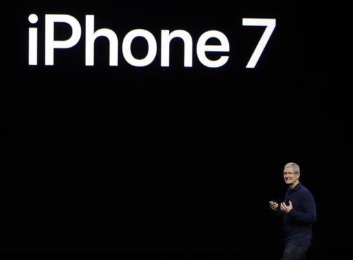 ข่าวการเปิดตัวไอโฟน 7 คือแชมป์ข่าวที่ ชาวไซเบอร์ผู้จัดการ คลิกอ่านมากที่สุดในปี 2559