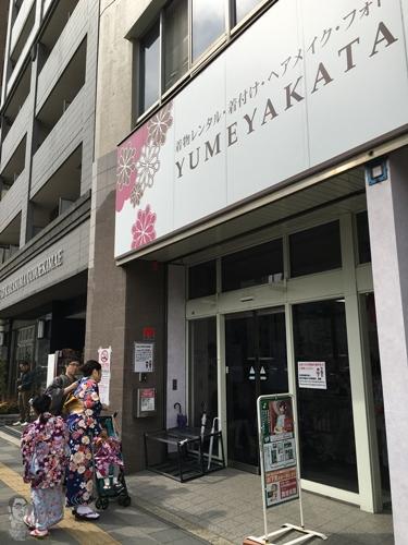 ร้านเช่าชุดกิโมโน ยุกะตะ ที่เมืองเกียวโต ประเทศญี่ปุ่น