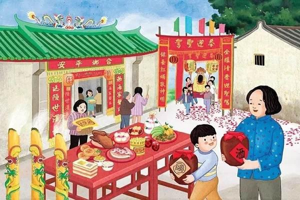 อาหารและขนมตรุษจีนของชาวแต้จิ๋ว