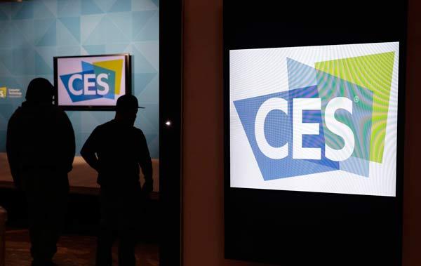 ถอดรหัส CES 2017