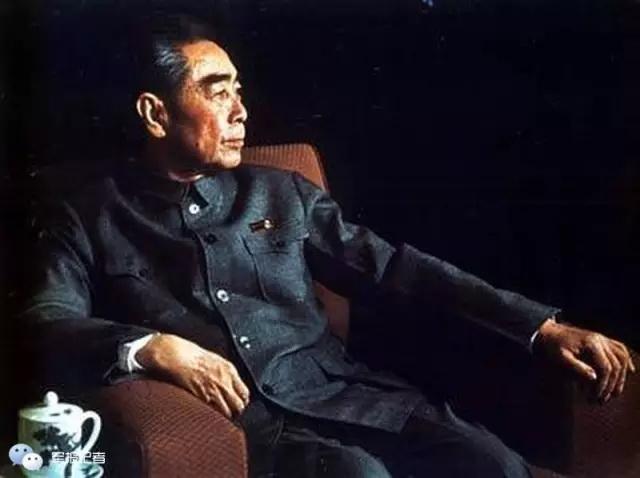 โจว เอินไหล (ค.ศ.1998-1976)