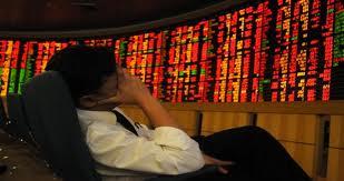 หุ้นไทยปิดตลาดร่วง 4.09 จุด โบรกฯ คาดพรุ่งนี้แกว่งแคบแนวลบ