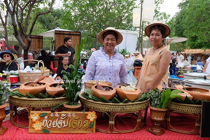 """10 ไฮไลท์ ห้ามพลาด งาน""""เทศกาลเที่ยวเมืองไทย""""...เที่ยวเมืองไทยให้ครบมาพบกันที่สวนลุมฯ"""