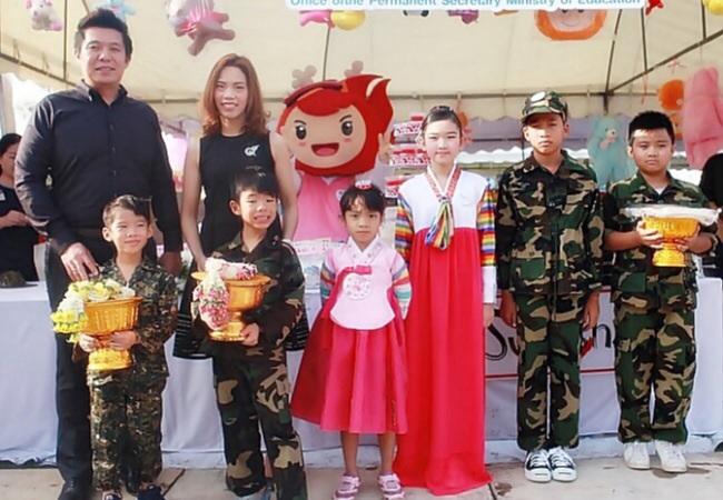 Sukishi สร้างความสุขให้เด็ก