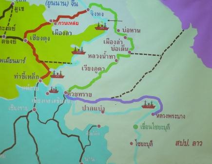 """มีนาฯนี้เริ่ม! จี้ไทยเร่งปรับ-รับจีนเปิด """"กวนเหล่ย"""" ขนสินค้าแช่แข็งผ่านน้ำโขง"""