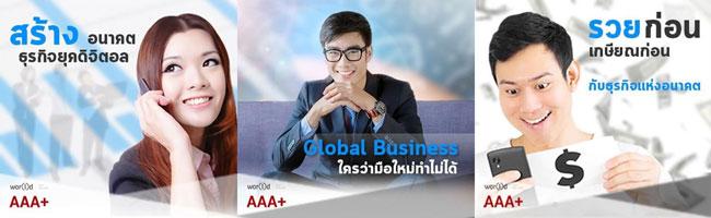 """สัมมนาฟรี """"เปิดโลกการลงทุน อาชีพธุรกิจเกิดใหม่ในยุคดิจิตอล"""""""