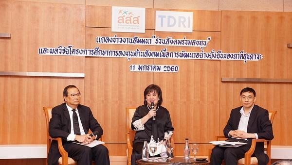 """แถลงข่าว : (จากซ้าย) วิเชียร พงศธร ประธานกรรมการมูลนิธิเพื่อคนไทย บอกถึงบทบาทขององค์กรตัวกลางที่ทำหน้าที่ขับเคลื่อนและเชื่อมต่องานภาคสังคม ขณะที่ วรวรรณ ธาราภูมิ ประธานเจ้าหน้าที่บริหาร บริษัทหลักทรัพย์จัดการกองทุนรวม บัวหลวง จำกัด และประธานสภาธุรกิจตลาดทุนไทย นำเสนอผลลัพธ์ทางสังคมของกองทุนคนไทยใจดี  และสมเกียรติ  ตั้งกิจวานิชย์ ประธานสถาบันวิจัยเพื่อการพัฒนาประเทศไทย (ทีดีอาร์ไอ) ข้อเสนอเชิงนโยบายให้มีการตั้ง """"คณะกรรมการส่งเสริมการลงทุนด้านสังคม"""" หรือ Social Investment Board"""