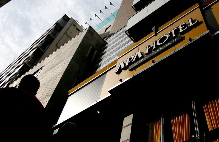 """โรงแรมญี่ปุ่น APA จ่อถอดหนังสือบิดเบือนปวศ. """"สังหารหมู่นานกิง"""" ออกจากโรงแรมบางแห่ง หลังถูก """"จีน"""" บอยค็อตต์"""