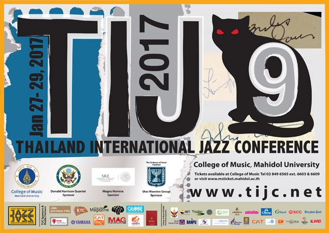 คอแจ๊สเตรียมเฮ TIJC คว้า Julian Lage มือกีตาร์ระดับโลก ร่วมเทศกาลดนตรีแจ๊สนานาชาติ