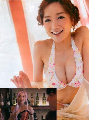 ซาโต เอริโกะ ปัจจุบันอายุ 35 ปี ยังเป็นนักแสดง