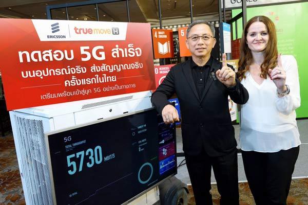 Cyber News : ทรูมูฟ เอช ผนึก อีริคสัน ประกาศความพร้อมเข้าสู่ยุค 5G