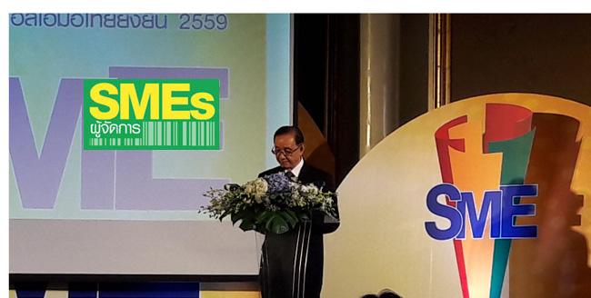 """นายสุวิทย์  กิ่งแก้ว รองกรรมการผู้จัดการอาวุโส บริษัท ซีพี ออลล์ จำกัด (มหาชน) กล่าวในงานมอบรางวัลเชิดชูเอสเอ็มอี """"เซเว่น อีเลฟเว่น เอสเอ็มอีไทยยั่งยืน 2559"""""""