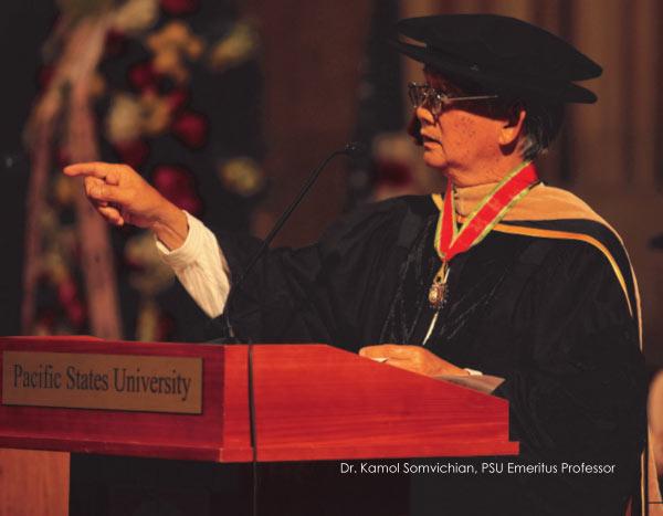 ดร.กมล สมวิเชียร