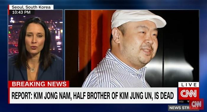 """InClip:สื่อผู้ดีรายงาน พี่ชาย """"คิม จอง อุน"""" ผู้นำเกาหลีเหนือ ถูกสายลับหญิงเปียงยางใช้ """"เข็มอาบยาพิษ"""" ลอบสังหารกลางสนามบินกัวลาลัมเปอร์"""