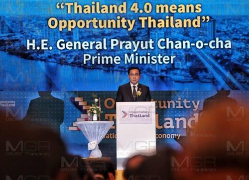 นายกฯ ชูรัฐปฏิรูปมุ่งสู่ไทยแลนด์ 4.0 ลั่น 5 ปีต้องเกิด ยันไม่ให้มีโกงเด็ดขาด