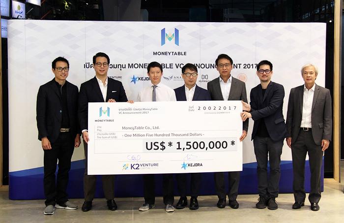 'Money Table' ฟินเทครายแรกที่ K2 Venture ลงทุนมีอะไรน่าสนใจ