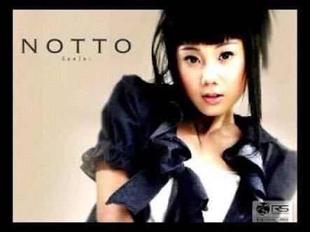 """ลืมกันหรือยัง? """"น็อตโตะ"""" นักร้องสไตล์ญี่ปุ่น ปัจจุบันมีลูกแล้ว"""