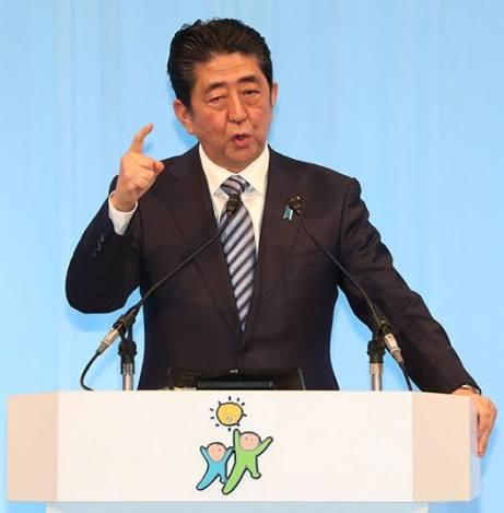 """พรรครัฐบาลญี่ปุ่นลงมติ เปิดทาง """"อะเบะ"""" นั่งเก้าอี้นายกฯนานที่สุดในประวัติศาสตร์"""