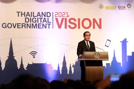 เรายังเป็น 'ประเทศไทย 4.0' ไม่ได้...