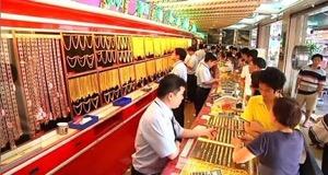 ศูนย์วิจัยทองชี้ ดัชนีความเชื่อมั่นทองบวก 4.82% เหตุนโยบาย ปธน. หนุนเศรษฐกิจ