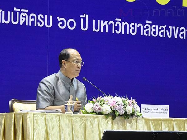 พล.อ.อนุพงษ์ เผ่าจินดา รัฐมนตรีว่าการกระทรวงมหาดไทย (แฟ้มภาพ)