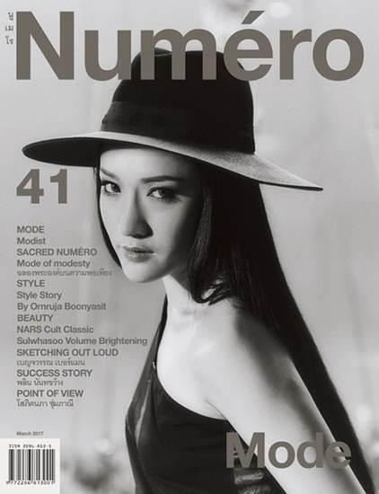 Numéro Thailand ต้อนรับเดือนแห่งแฟชั่นในธีม Modist