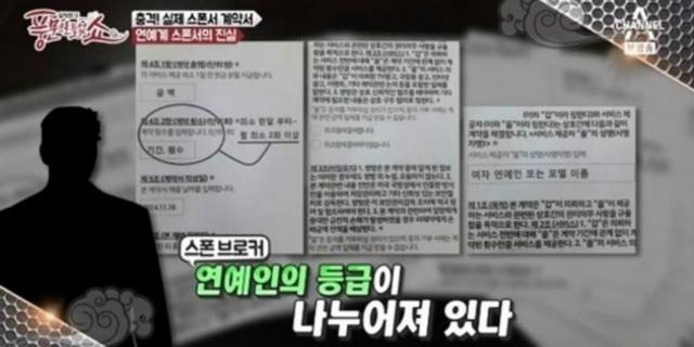 """แฉ """"ค่าตัว"""" ดาราเกาหลี """"รับงาน""""! ระดับมีชื่อรับครึ่งล้านบาท, เหมาจ่ายเป็นแพ็กเกจ, ถ้าท้องจ่ายค่าทำแท้ง"""