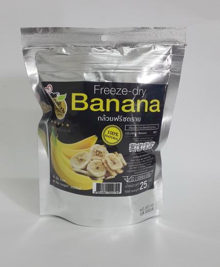 กล้วยหอมฟรีซดราย