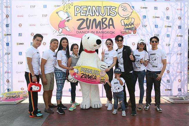 รวมพลคนดังรักสุขภาพ  โชว์สเต็ปเต้นซุมบ้า ส่ายสะโพกสุดพลิ้ว  ในงาน Peanuts Zumba Dance in Bangkok