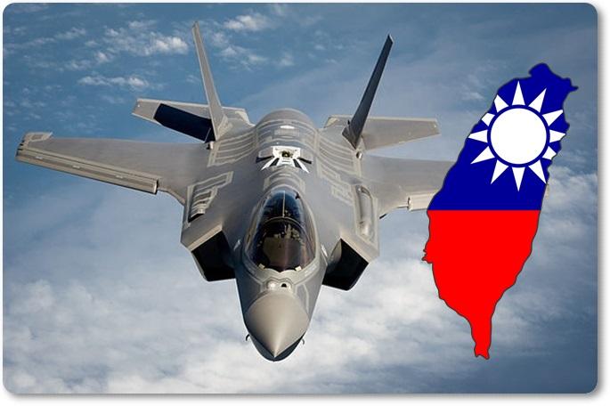 """ระอุ!! ไต้หวันเล็งขอซื้อ """"ฝูงบินรบล่องหน สเตลท์"""" จากสหรัฐฯ อ้างไว้สู้กับจีน"""