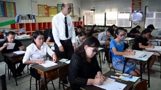 อุบลฯ คุมเข้มจัดสอบครูผู้ช่วย 143 อัตรา ย้ำพบทุจริตร้องเรียนได้ทันที