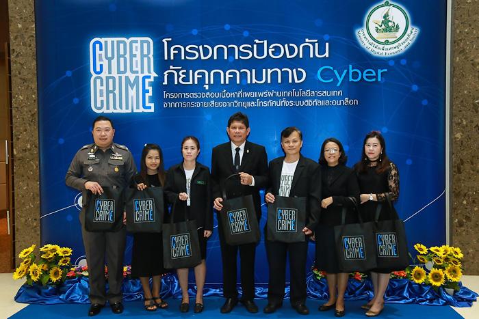 """""""ดีอี"""" เร่งสร้างความเข้าใจ หลังพบคนไทยถูกหลอกลวงผ่านโซเขียล"""