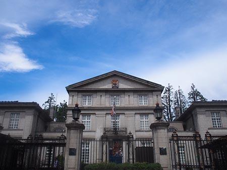 สถานทูตอังกฤษ