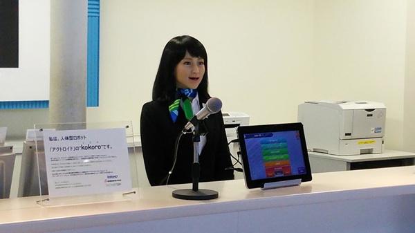 """สนามบินนาริตะเปิดตัว """"Kokoro"""" หุ่นยนต์สาวขายประกัน"""