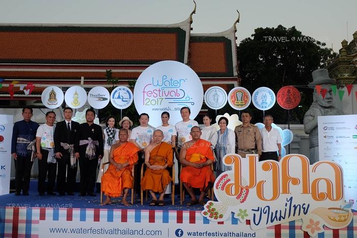 """Water Festival 2017 เทศกาลวิถีน้ำ...วิถีไทย"" สนุกอย่างดีงาม ก้าวข้ามปีใหม่ไทย"