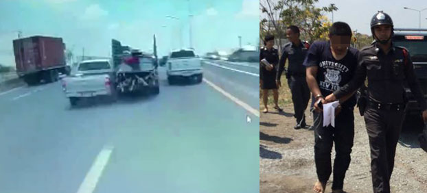 คนร้ายซิ่งรถหนีตำรวจเผยเสพยามากลัวโดนจับ - เจอ 5 ข้อหาจราจร ส่งฟ้องศาลแล้ว 22 มี.ค.