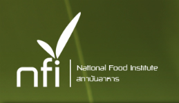 """สัมมนาฟรี """"ยกระดับ SMEs เกษตรแปรรูปและอาหารสู่ตลาดโลก"""""""