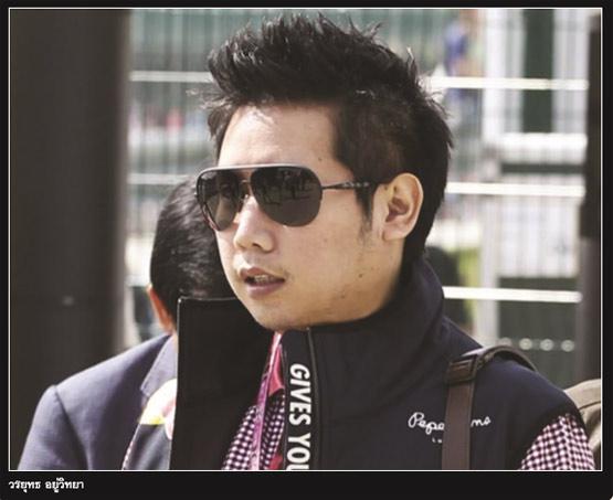 """คดี """"ลูกชายกระทิงแดง""""ขายขี้หน้าระดับโลก สะท้อน """"ลุงตู่""""คืนความสุขคนไทยไม่ได้ !!??"""