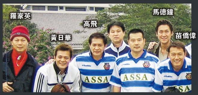 ร่วมทีมนักฟุตบอลดารามานาน