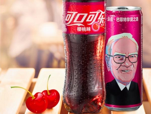 """โคคา-โคล่าใช้หน้า """"วอร์เรน บัฟเฟตต์"""" ขายโค้กรสชาติใหม่ในจีน"""