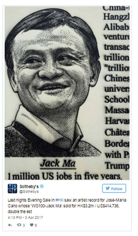 ภาพใบหน้าแจ็ค หม่า ผู้ก่อตั้งอาลีบาบากรุ๊ป ซึ่งเขียนจากขี้ผึ้ง เป็นส่วนหนึ่งของงาน Wall Street 100 ของ The Wall Street Journal (ภาพจากทวิตเตอร์ โซเทอร์บี้ส์)