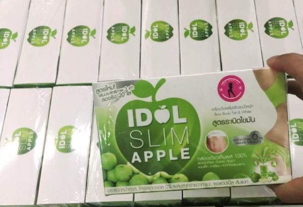 """แฉ 4 อาหารเสริมอ้างลดอ้วน """"Idol Slim"""" สุดอันตราย ไม่ขึ้นทะเบียน อย่าซื้อ!!"""