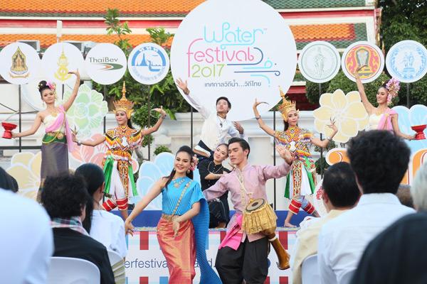 """""""Water Festival 2017 เทศกาลวิถีน้ำ...วิถีไทย"""" ครั้งที่ 3 ภายใต้แนวคิด """"มงคลปีใหม่ไทย"""" รณรงค์ความสนุกอย่างดีงาม พร้อมกัน 4 พื้นที่ 4 ภาค : กรุงเทพ-เชียงใหม่-อุดรธานี และ ภูเก็ต"""