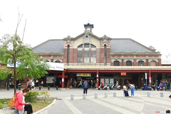 สถานีรถไฟไถจง