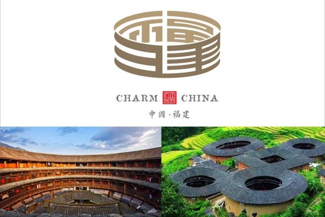 """มณฑลฝูเจี้ยน - แนวคิดจากสถาปัตยกรรมจีนโบราณ """"ถู่โหลว"""" (Tulou) หรือบ้านดินในเขตหย่งติ้ง เมืองหลงเหยียน"""